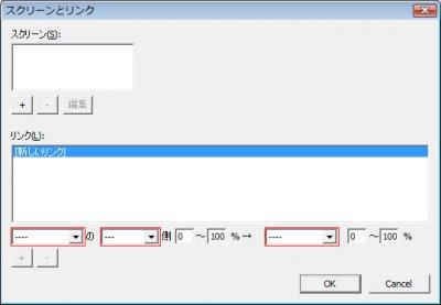 103.thumbnail 1組のキーボードとマウスで複数のPCをコントロールできるアプリ「synergy」