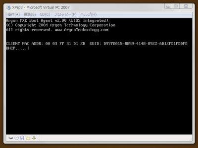 e382b9e382afe383aae383bce383b3e382b7e383a7e38383e38388121.thumbnail vistaでIE6を検証する「Virtual PC 2007」