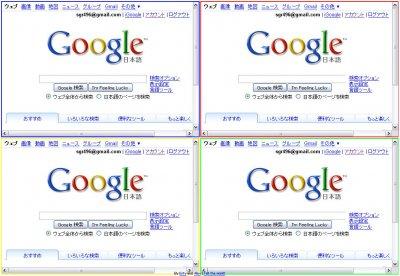 0071.thumbnail うおー|googlegooglegooglegoole