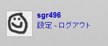 021 【本編】WP投稿をTwitter上で告知|friendfeed経由