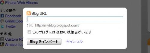 05.thumbnail 【本編】WP投稿をTwitter上で告知|friendfeed経由