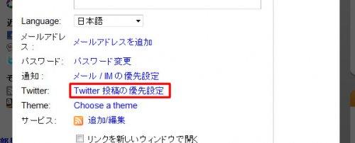 06.thumbnail 【本編】WP投稿をTwitter上で告知|friendfeed経由