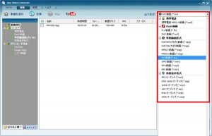Any Video Converte03 300x193 動画形式の変換アプリ|Any Video Converter