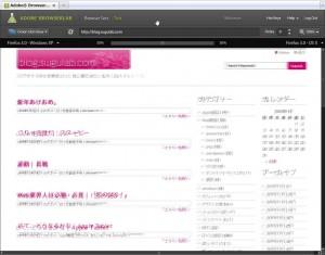 adobebrouserlab onionskin1 300x235 便利じゃのー|Adobe BrowserLab