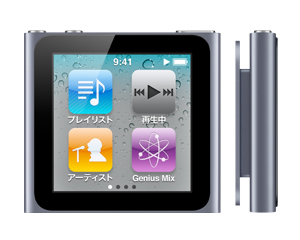 20100902 nano デグレードなshuffle、多分駄目なnano|Apple Special Event #02