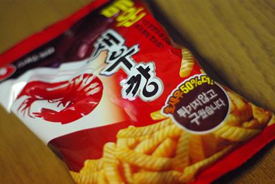kappa 輸入食材、というかお菓子。