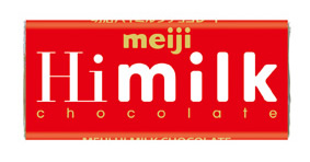 meiji02 みなさんどうですか?|明治グループの新CI