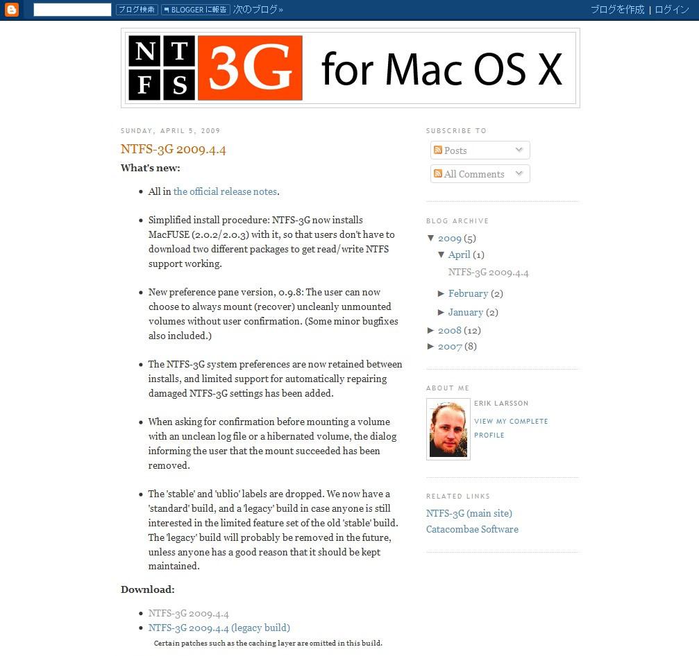 nTFS 3G for Mac OS X1 Mac OSでマウントしたNTFSディスクへの書き込み|バックアップ