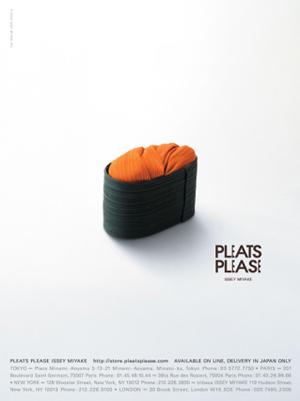 pleats please 02 ハッとする|PLEATSPLEASEと佐藤卓