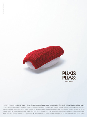 pleats please 03 ハッとする|PLEATSPLEASEと佐藤卓