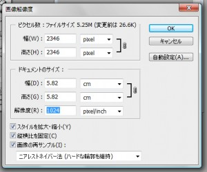 qr02 300x250 2次元バーコードをaiファイルにする