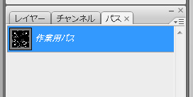 qr07 2次元バーコードをaiファイルにする