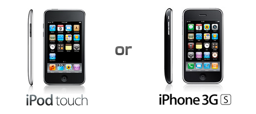 touch phone さて、悩む。|iPod touch or iPhone