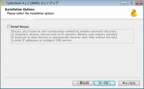 20110902 02 ありがとうFFFTP、よろしくCyberduck|FTPクライアント