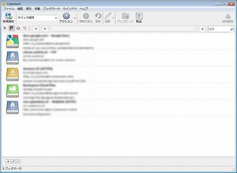 20110902 06 ありがとうFFFTP、よろしくCyberduck|FTPクライアント