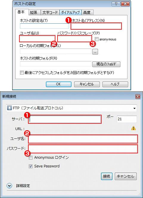 20110902 07 ありがとうFFFTP、よろしくCyberduck|FTPクライアント