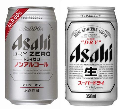 20110112 これは難しい|アサヒのノンアルコールビール