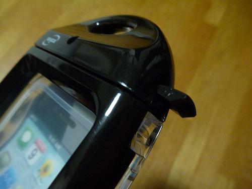 20120130 03 快適お風呂生活|iPhone 4S防水ケース