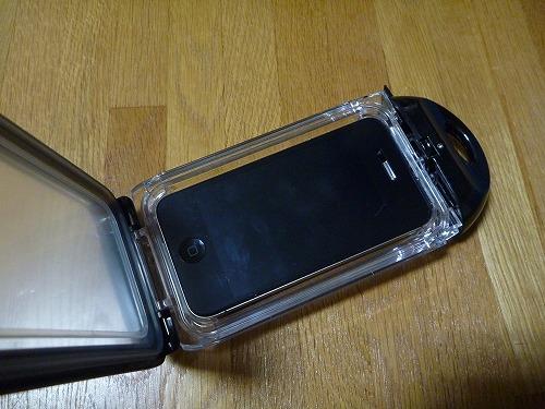 20120130 09 快適お風呂生活|iPhone 4S防水ケース