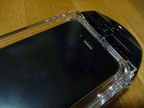 20120130 10 快適お風呂生活|iPhone 4S防水ケース