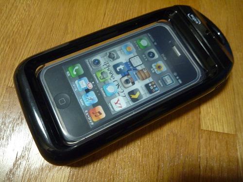 20120130 14 快適お風呂生活|iPhone 4S防水ケース