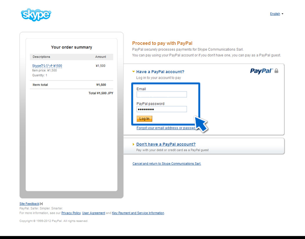 20120316 07 iPhoneの通話料を安く抑える|SkypeOut