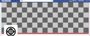 test851315 300x121 タイムラインのカバー画像サイズは横851px縦315px|Facebook