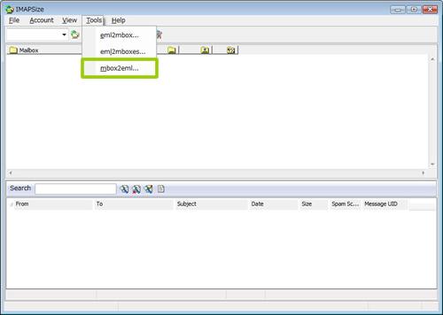20120507 01 試した中で一番簡単な移行方法|ThunderbirdからWindows Live メール