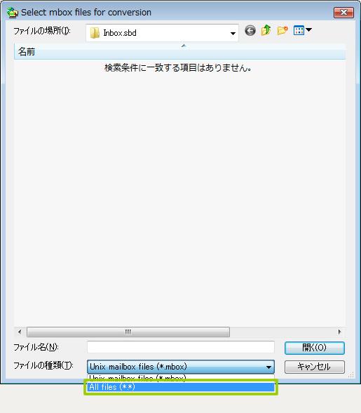 20120507 03 試した中で一番簡単な移行方法|ThunderbirdからWindows Live メール