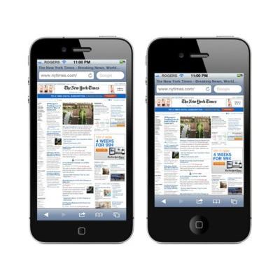 20120523 01 ものすごく自然|次期iPhoneの予想モックアップ