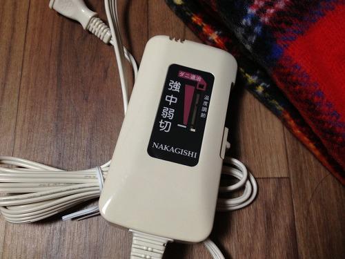 IMG 3519s 電気ひざ掛けは本当に電気代が安かった|NA 052H