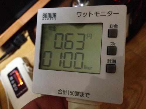 IMG 3532s 電気ひざ掛けは本当に電気代が安かった|NA 052H
