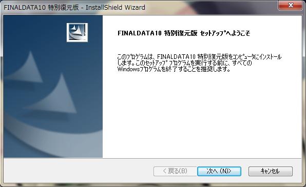 20130107 02 消えたWindows Live メールを復元する方法