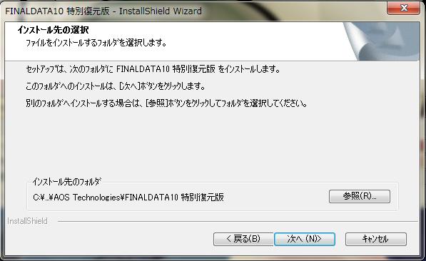 20130107 05 消えたWindows Live メールを復元する方法