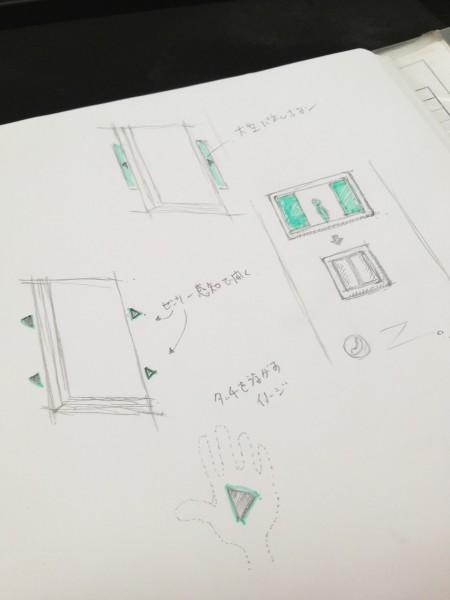 20130129 011 450x600 エレベーターのボタンをデザインするやつをここでひっそりと。