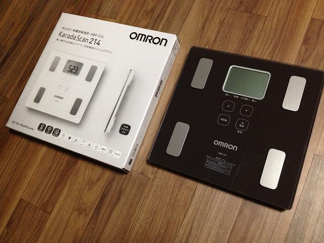 20130219 01 体重計を買ったので僕の身体情報を大公開|カラダスキャン HBF 214