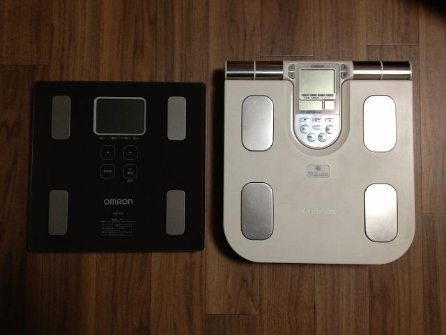 20130219 03 体重計を買ったので僕の身体情報を大公開|カラダスキャン HBF 214