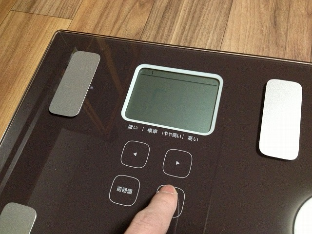 20130219 07 体重計を買ったので僕の身体情報を大公開|カラダスキャン HBF 214