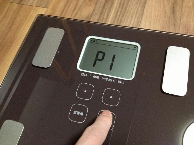 20130219 08 体重計を買ったので僕の身体情報を大公開|カラダスキャン HBF 214