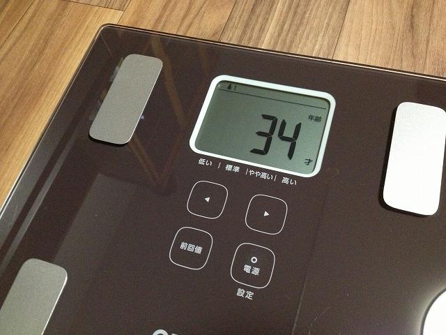 20130219 09 体重計を買ったので僕の身体情報を大公開|カラダスキャン HBF 214