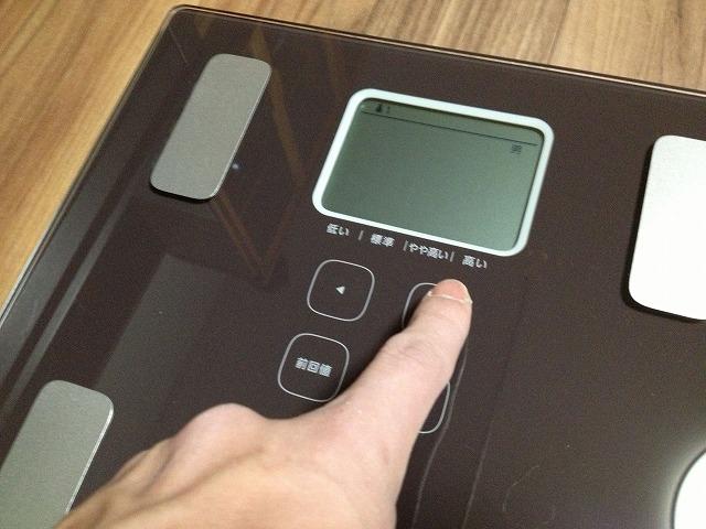 20130219 10 体重計を買ったので僕の身体情報を大公開|カラダスキャン HBF 214