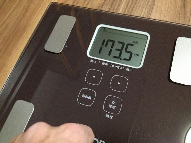 20130219 11 体重計を買ったので僕の身体情報を大公開|カラダスキャン HBF 214