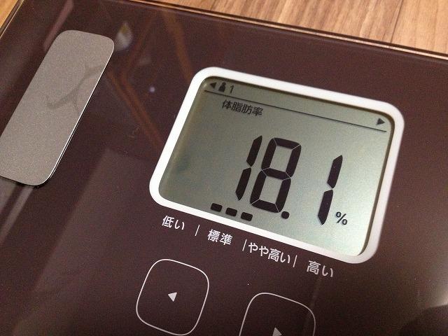 20130219 15 体重計を買ったので僕の身体情報を大公開|カラダスキャン HBF 214