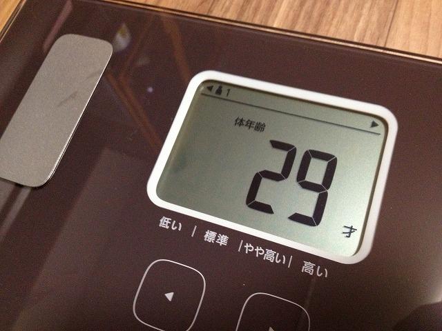 20130219 18 体重計を買ったので僕の身体情報を大公開|カラダスキャン HBF 214