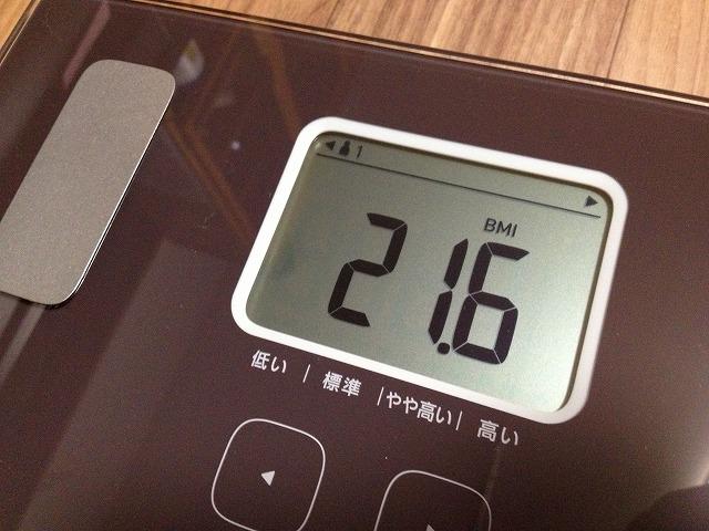 20130219 20 体重計を買ったので僕の身体情報を大公開|カラダスキャン HBF 214