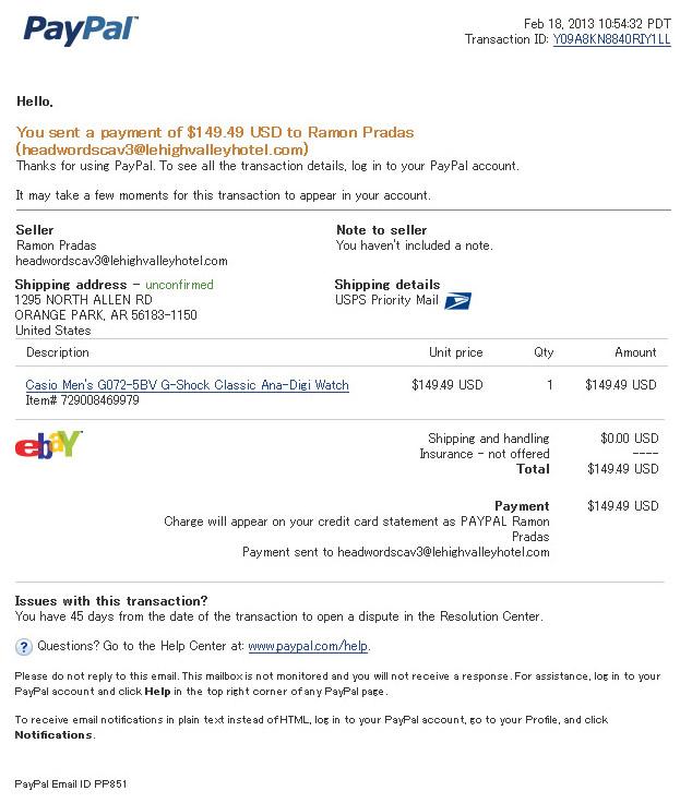 20130205 01 paypalを騙った詐欺メールに注意しましょう。