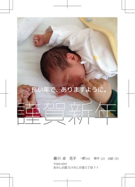 newyear2014 432x600 今年もよろしく2014|A Happy New Year!