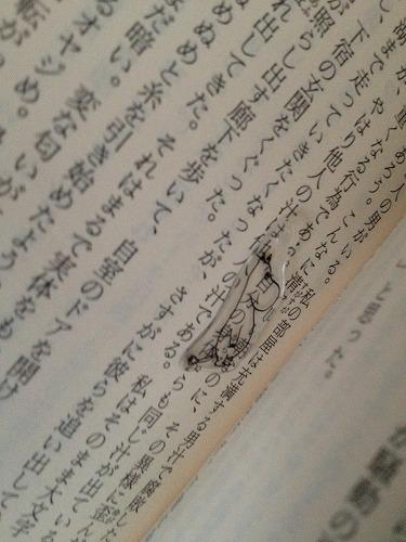 s 2015 03 03 15.12.03 DIY|お惣菜パックでチャームというか、ストラップというか。