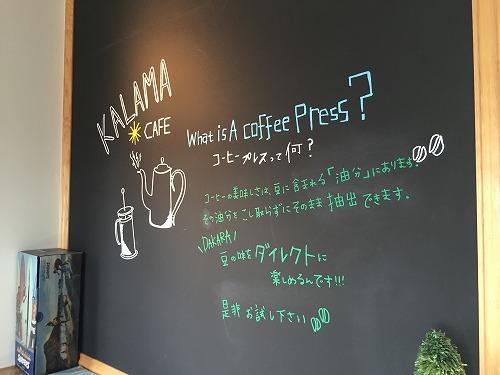 2015 08 17 12.01.23 長女とデート|Cafe KALAMA(カフェ・カラマ)(由仁町)